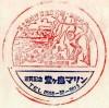 tabidougashima02_thum
