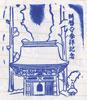 tabienryakuji02_thum