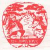 tabikawanakajima01_thum