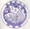 tabitokikuni02_thum