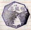 tabitumagosyuku03_thum