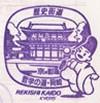tetsugaku01_thum