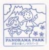 panorama2_thum
